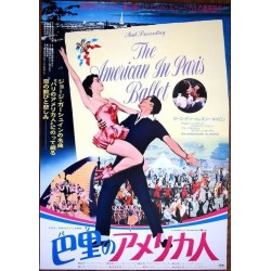 American In Paris (Japanese)