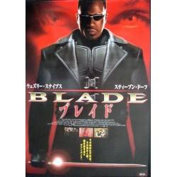 Blade (Japanese)