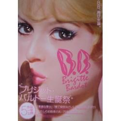 Brigitte Bardot Japan film...