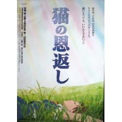Cat Returns (Japanese)