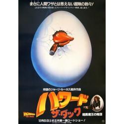Howard The Duck (Japanese...