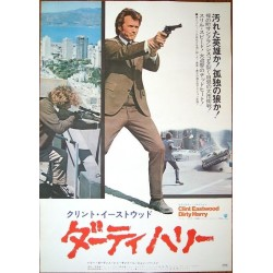 Dirty Harry (Japanese)