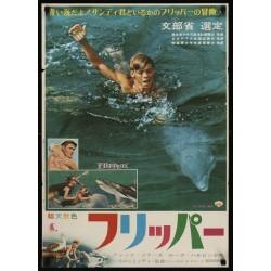 Flipper (Japanese)