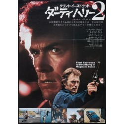 Magnum Force (Japanese...