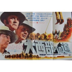 Way West (Japanese Ad)