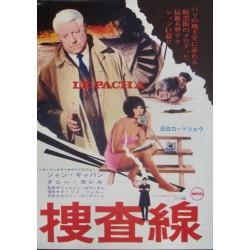 Pacha (Japanese Ad)