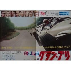 Grand Prix (Japanese Ad)