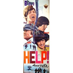 Help! (Japanese STB)