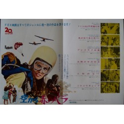 Fathom (Japanese Ad)