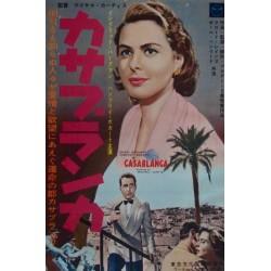Casablanca (Japanese Ad R62 B)