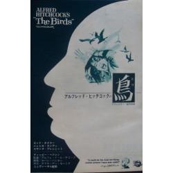 Birds (Japanese Ad)