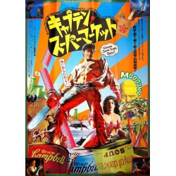 Army Of Darkness (Japanese B1)