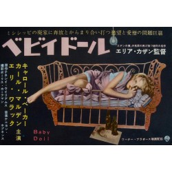 Baby Doll (Japanese Ad)