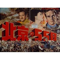 55 Days At Peking (Japanese...