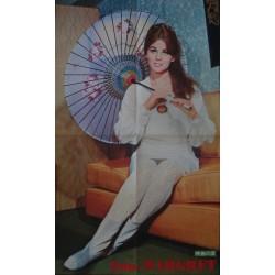 Ann-Margret (Japanese 1966 D)