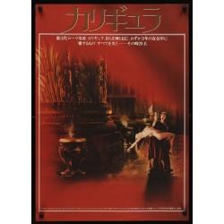 Caligula (Japanese style A)