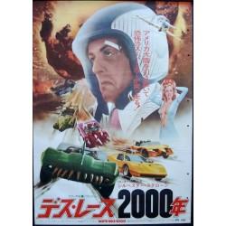 Death Race 2000 (Japanese)