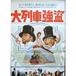 Great Train Robbery (Japanese)