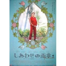 Potiche (Japanese B1)