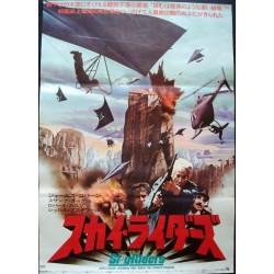 Sky Riders (Japanese)