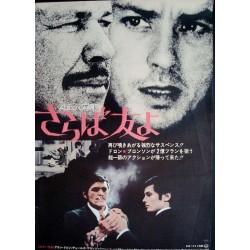 Adieu l'ami (Japanese style A)