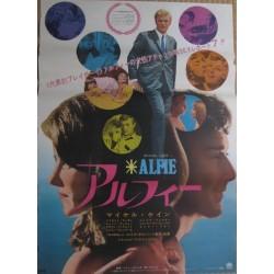 Alfie (Japanese)