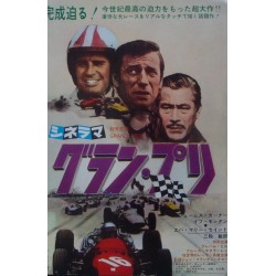 Grand Prix (Japanese Ad style A)