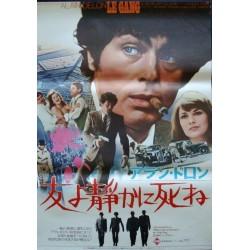 Gang (Japanese style B)