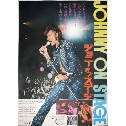 Johnny Hallyday (Japanese)