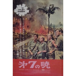 7th Dawn (Japanese Ad style A)