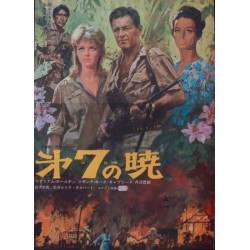 7th Dawn (Japanese Ad style B)