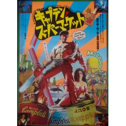 Army Of Darkness (Japanese)