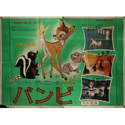 Bambi (Japanese B00 R66)