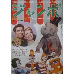 Billy Rose's Jumbo (Japanese)
