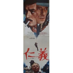 Cercle rouge (Japanese STB)