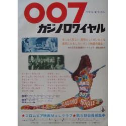 Casino Royale (Japanese Ad)