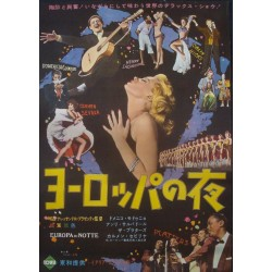 European Nights (Japanese)