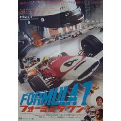 Formula 1 nell'inferno del...