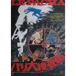 Pacha (Japanese)