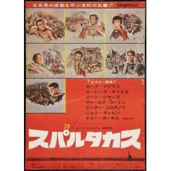 Spartacus (Japanese)
