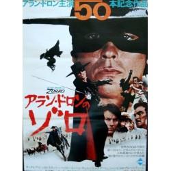 Zorro (Japanese)