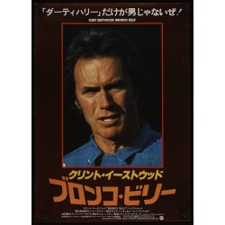 Bronco Billy (Japanese...