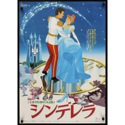 Cinderella (Japanese R82)