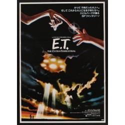 E.T. The Extra Terrestrial...