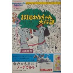 101 Dalmatians (Japanese Ad)
