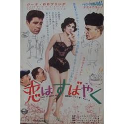 Anna Of Brooklyn (Japanese Ad)