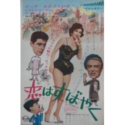 Anna Of Brooklyn / Toby Tyler (Japanese Ad)