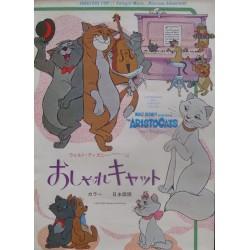Aristocats (Japanese Press)