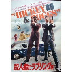 Hickey and Boggs (Japanese)