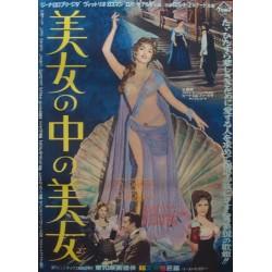 Beautiful But Dangerous (Japanese)